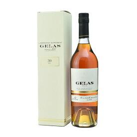 ジェラス 30年 700ml 40度 正規輸入品 箱付 Bas Armagnac GELAS 50YO フランス産アルマニャックブランデー french brandy armagnac kawahc