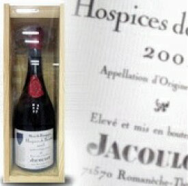 オスピス ド ボーヌ マール (ジャクロ) 700ml 43度 木箱 Marc de hospices de beaune by jacoulot kawahc