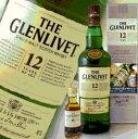 グレンリヴェット 12年 700ml 40度 旧ボトル 正規輸入品 箱付 18年ミニチュアボトル付 グレンリベット The Glenlivet 12years スペイサ…