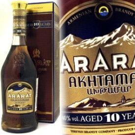 アララット 10年 アフターマール 500ml 40度 正規輸入品 ARARAT Armenia Brandy アルメニアブランデー 正規代理店輸入品 正規品 正規 kawahc