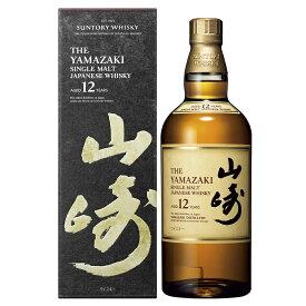 サントリー 山崎 12年 700ml 43度 箱付 suntory yamazaki シングルモルト 国産ウイスキー ジャパニーズウイスキー ウヰスキー ウィスキー MaltWhiskey SingleMalt Japanese Whisky kawahc ※おひとり様1ヶ月に1本限り ※入荷時により箱の色は異なります。