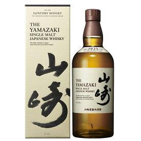 サントリー 山崎 ノンヴィンテージ 700ml 43度 箱付 suntory yamazaki シングルモルト 国産ウイスキー SingleMalt Japanese Whisky kawahc 御中元 sale セール お中元※国産ウイスキーサイズ種類に関係なくおひとり様1ヶ月1本限り