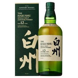 サントリー 白州 12年 700ml 43度 箱付 2021リリース分 Suntory hakusyu シングルモルト 国産ウイスキー ジャパニーズウイスキー SingleMalt Japanese Whisky kawahc ※おひとり様1ヶ月に1本限り※この他の国産ウイスキーと同時ご注文はできません