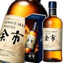 ニッカ シングルモルト 余市 700ml 45度 箱付 Nikka Yoichi Single Malt Whisky ニッカウヰスキー 国産ウイスキー ジャパニーズウイス…