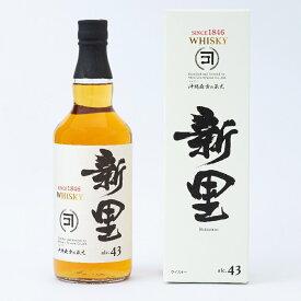 新里ウイスキー 700ml 43度 箱付 沖縄最古の蔵元がつくるウィスキー ウヰスキー shinsato Japanese whisky whiskey kawahc
