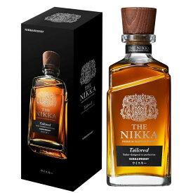 ザ・ニッカ・テイラード 700ml 43度 箱付 The Nikka Tailored Whisky ニッカウヰスキー ニッカウイスキー kawahc