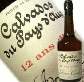 アドリアン・カミュ 12年 700ml 41度 Adrien Camut 12years カルバドスブランデー Calvados カルヴァドス フランス産 kawahc