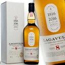 ラガヴーリン 8年 200周年記念ボトル 700ml 48度 箱付 アイラモルト シングルモルトウイスキー シングルモルト LAGAVULIN 8YEARS 200th anniversary Islay Single Malt Scotch Whisky IslayMalt kawahc