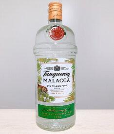 タンカレー マラッカ ジン 1000ml 41.3度 Tanqueray Malacca Gin タンカレー ロンドンドライジン Tanqueray London Dry Gin kawahc