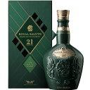 ロイヤルサルート 21年 モルトブレンド 700ml 40度 正規輸入品 箱付 Royal Salute 21years Green Chivas Regal MaltBlend Scotch Whisk…
