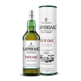 ラフロイグ カーディス フィノ 2018 700ml 51.8度 箱付 Laphroaig CAIRDEAS FINO イギリス英国アイラ島産ウヰスキー アイラモルト シングルモルト アイラウイスキーウヰスキーウィスキー IslayMalt SingleMalt Scotch Whisky kawahc