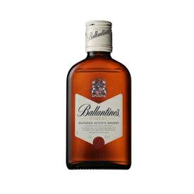 バランタイン ファイネスト ベビーボトル 200ml 40度 正規輸入品 Ballantine`s Finest スコッチウイスキー スコッチ ウヰスキー ウィスキー ウイスキー Scotch Whisky whiskey kawahc 御中元 saleセール お中元 早割 セール価格 決算 アルコール お取り寄せグルメ