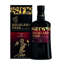 【今だけオリジナル限定グラス付】ハイランドパーク ヴァルキリー 700ml 45.9度 正規輸入品 箱付 アイランズモルト シングルモルトウイスキー HIGHLAND PARK VALKYRIE Single Malt Whisky Whiskey ウィスキー ウヰスキー kawahc