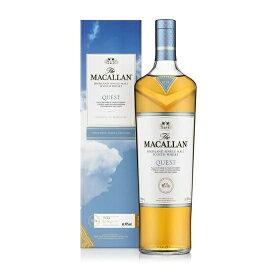 マッカラン クエスト 700ml 40度 箱付 シングルモルトウイスキー The Macallan Quest スペイサイドモルト SpeysideMalt single malt scotch whisky kawahc