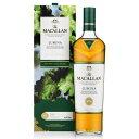 マッカラン ルミーナ 700ml 41.3度 箱付 スペイサイド シングルモルトウイスキー The Macallan Lumina kawahc