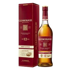 グレンモーレンジ ラサンタ 12年 700ml 43度 正規輸入品 箱付 グレンモーレンジィラサンタ GLENMORANGIE LASANTA 12 YEARS ハイランドモルトHIGHLAND MALT Single Malt Scotch Whisky シングルモルトウイスキー kawahc 父の日ギフト お誕生日プレゼント にオススメ