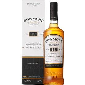 ボウモア 12年 700ml 40度 正規輸入品 箱付 Bowmore 12years アイラモルト シングルモルト アイラウイスキーウヰスキーウィスキー IslayMalt SingleMalt Scotch Whisky kawahc