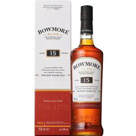 ボウモア 15年 700ml 43度 正規輸入品 箱付 Bowmore 15years アイラモルト シングルモルト アイラウイスキーウヰスキーウィスキー IslayMalt SingleMalt Scotch Whisky kawahc