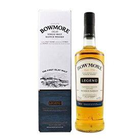 ボウモア レジェンド 700ml 40度 箱付 Bowmore Legend アイラモルト シングルモルト アイラウイスキーウヰスキーウィスキー IslayMalt SingleMalt Scotch Whisky kawahc