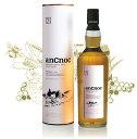 アンノック 12年 700ml 40度 箱付 anCnoc 12 Year Old Whisky ハイランドモルト ノックデュー蒸溜所 knockdhu distillery シングルモルトウイスキー SingleMalt Scotch Whisky kawahc
