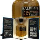 バルブレア 2005 700ml 46度 箱付 BALBLAIR ハイランドモルト シングルモルトウイスキー