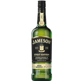 ジェムソン スタウトエディション旧カスクメイツ 700ml 40度 正規輸入品 Jameson STOUT EDITION CaskMates Irish Whisky アイリッシュ ウイスキー kawahc 父の日ギフト お誕生日プレゼント にオススメ