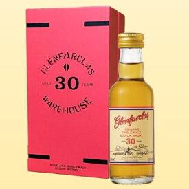 グレンファークラス 30年 レッドドア 50ml 43度 ミニチュアボトル 正規輸入品 箱付 Glenfarclas 30years グレン ファークラス スペイサイドモルト シングルモルトウイスキー SpeysideMalt Single Malt Scotch Whisky イギリス英国スコットランド産 kawahc