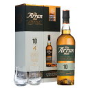 アランモルト 10年 700ml 46度 正規輸入品 グラス2脚付ギフトセット箱付 ARRAN 10y アイランドモルト シングルモルト アイランドウイスキーウヰスキーウィスキー IslandMalt SingleMalt Scotch Whisky kawahc