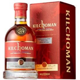 キルホーマン 7年 2013 PXシェリーカスクフィニッシュ 700ml 57.2度 正規輸入品 箱付 アイラモルト シングルモルト アイラウイスキー KILLCHOMAN IslayMalt SingleMalt Scotch Whisky kawahc ※おひとり様1ヶ月に1本限り。