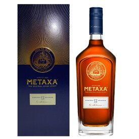 メタクサ 12スター 700ml 40度 箱付 METAXA 12 Stars 12年 ギリシャのブランデー kawahc