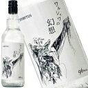 高アルコール 酒・ワルシャワの幻想 スピリタス ウォッカ ヴラティスラヴィア 500ml 96度 正規輸入品 限定ラベル 世界最強 スピリタス…