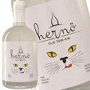 ヘルノ オールドトム ジン 500ml 43度 正規輸入品 HERNO OLD TOM GIN スウェーデン オーガニックジン organic 猫 cat kawahc 世界最高…