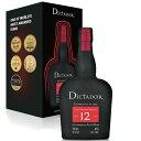 ディクタドール ラム 12年 700ml 40度 正規輸入品 Dictador 12 Years Rum コロンビア産ラム Colombian Aged Rum 正規…