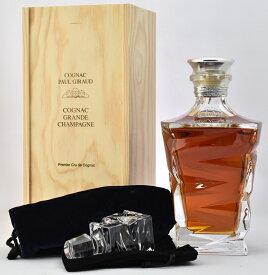 ポールジロー ベリーベリーオールド デキャンタ ジグザグ 750ml 40度 正規輸入品 木箱入 コニャック ブランデー Paul Giraud Cognac DECANTER zigzag kawahc
