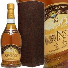 アララット 3年 スリースター 500ml 40度 正規輸入品 ARARAT Armenia Brandy アルメニアブランデー 正規代理店輸入品 正規品 正規 kawahc