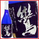 【究極の芋焼酎】かめ仕込 鸞 (らん) 黒麹芋 720ml 25度 kawahc