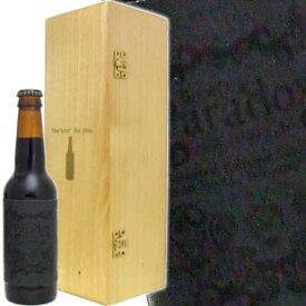 パラドックス ボウモア[1968]カスク樽熟成 ブラックタイプ 330ml 10度 木箱付 kawahc