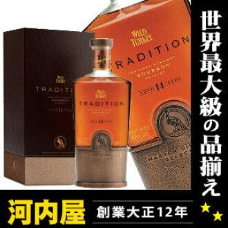 威凤凰传统14年限定瓶750ml 50.5度木盒在的(WILD TURKEY TRADITION 14YO)波旁威士忌kawahc