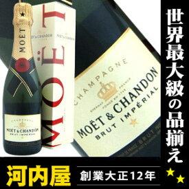 モエ・エ・シャンドン ブリュット・ハーフ 375ml 正規輸入品 箱付 Moet & Chandon Brut Imperial half モエシャンドン シャンパン シャンパーニュ moe Champagne kawahc