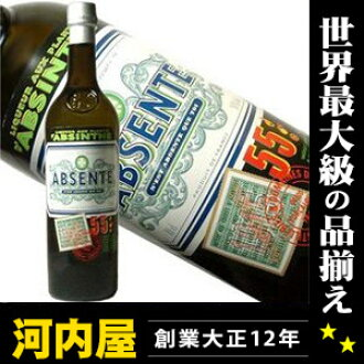 Absinthe 700 ml 55 degrees liqueur liqueur kind kawahc