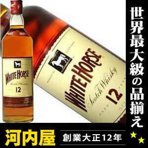 ホワイト ホース 12年 700ml 40度 正規 (WhiteHorse 12YO) スコッチウィスキー kawahc
