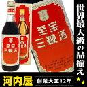 至宝三鞭酒 500ml 35度 酒 中国 kawahc