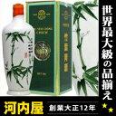 竹葉青酒 500ml 45度 酒 中国 kawahc