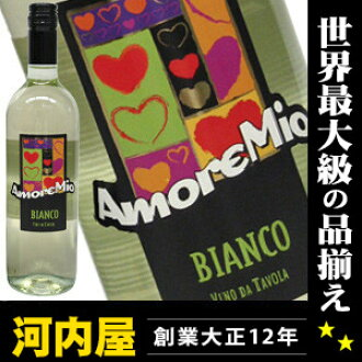 Heart of love and passion for country Italy is pretty white wine amore Mio Bianco 750 ml (237) wine white wine kawahc