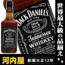【大容量!在庫限り!大特価】 【1750ml】ジャックダニエル ブラック BIGボトル 1750ml 40度 (Jack Daniel`s) ウィスキー kaw...