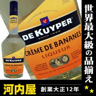 デカイパー claims de banana 700 ml 24 degree ( DE KUYPER Crème De Bananes ) liqueur liqueur type kawahc