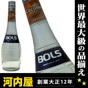 ボルス ココナッツ 700ml 17度 (Bols Coconut Liqueur) リキュール リキュール種類 kawahc