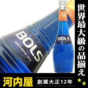 ボルス ブルーキュラソー 700ml 21度 (Bols Blue Liqueur) リキュール リキュール種類 kawahc