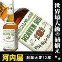 ヘブンヒル オールド スタイル バーボン ウィスキー