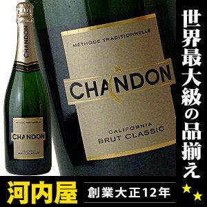ドメーヌ・シャンドン ブリュット カリフォルニア スパークリングワイン 750ml ワイン アメリカ・カリフォルニア 発泡 シャンパン スパークリング スパークリングワイン スパーク kawahc